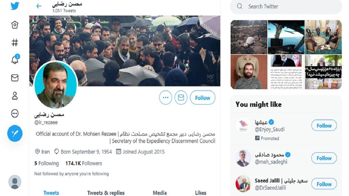 مجازات مقامات ایرانی فعال در توییتر اعلام شد