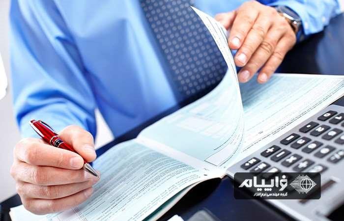 مشکلات حسابداری کسب و کار خود را به راحتی رفع کنید