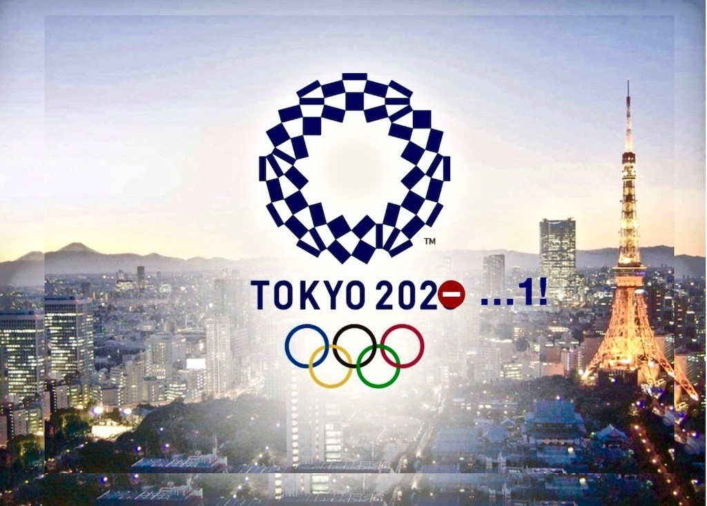 لوگوی المپیک 2020
