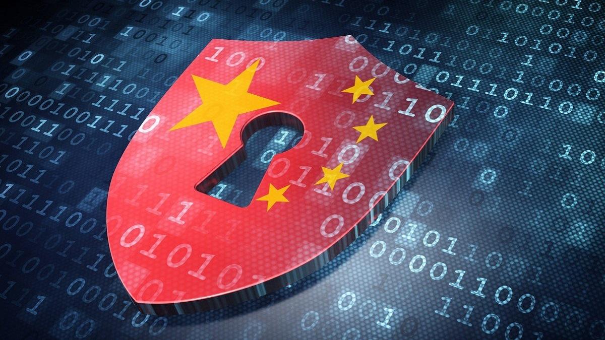 تصویب یکی از سختگیرانه ترین قوانین حفاظت از داده ها در چین