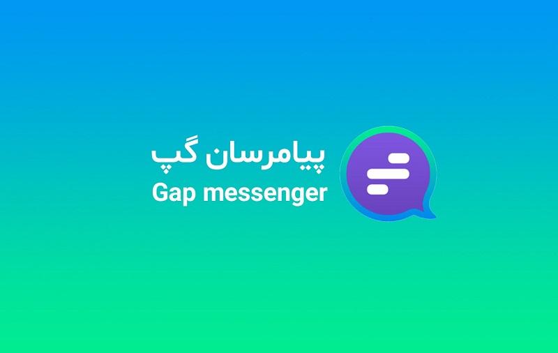 بهترین جایگرین واتساپ در ایران ؛ برنامه شبیه واتساپ چی نصب کنیم؟