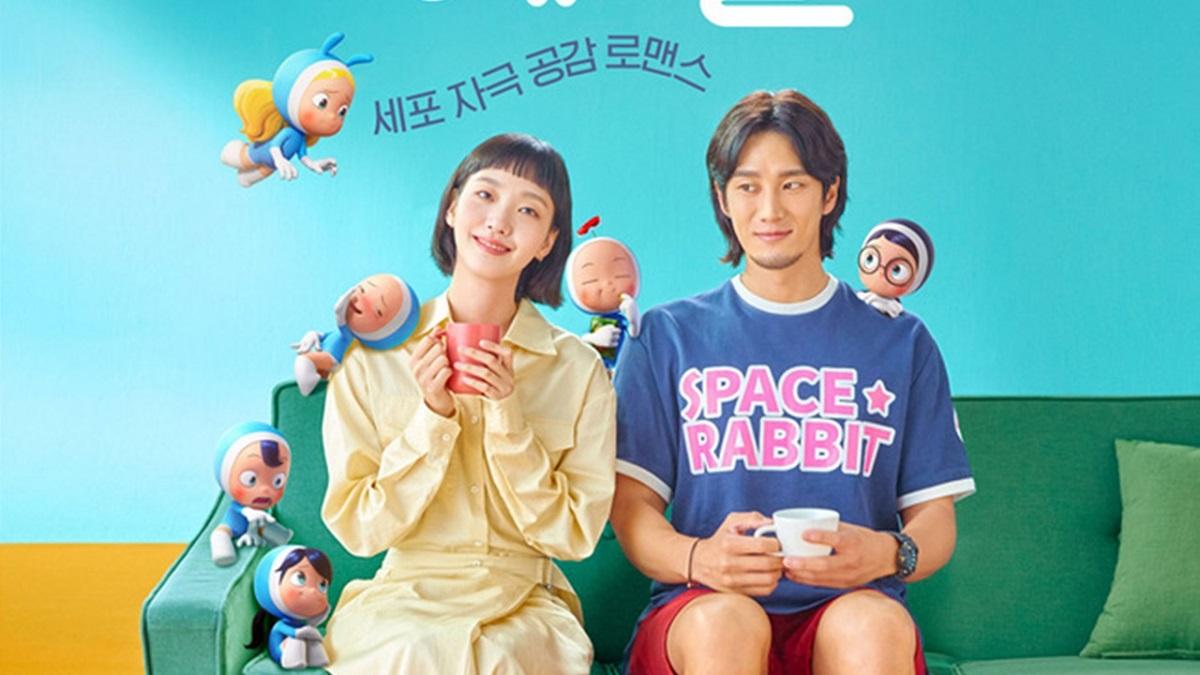 سریال سلول های یومی ؛ تاریخ پخش، داستان و بازیگران Yumi's Cells