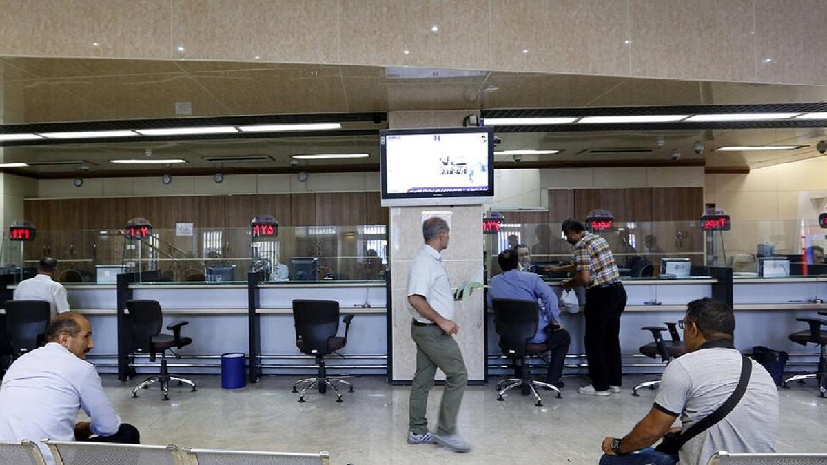 ساعت کاری بانک ها و ادارات مهر 1400 ؛ ساعات کاری نیمه دوم سال چگونه است؟