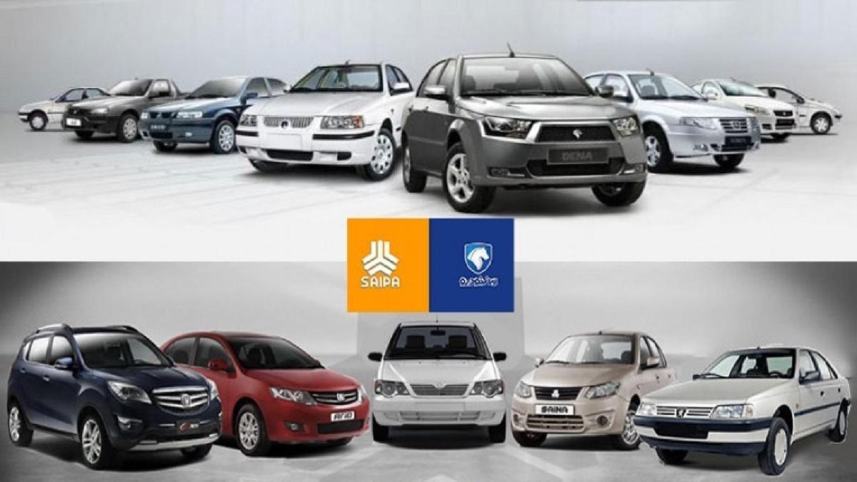 قیمت خودرو امروز 20 مهر 1400 [لیست محصولات ایران خودرو و سایپا]