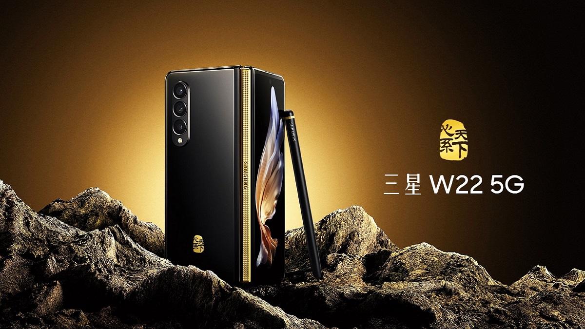 گلکسی W22 5G رسما معرفی شد ؛ مشخصات فنی و قیمت